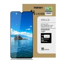 Защитное стекло MOFI Full Coverage для Xiaomi Redmi Note 8 Pro - Черное